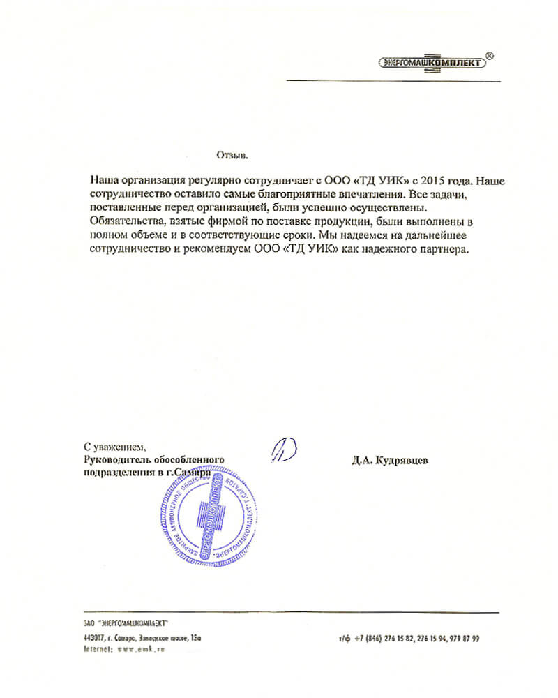 Подогреватель высокого давления ПВД-650-23-3,5 Сургут мл 320 теплообменник